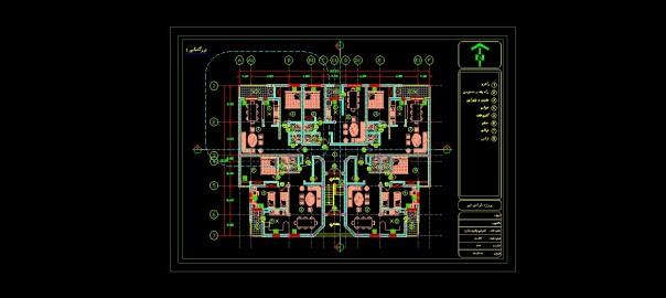 پروژه طراحی فنی آپارتمان 4 طبقه