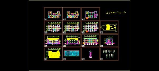 تصویر پروژه طراحی فنی مسکونی شیت بندی
